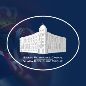 vlada-republike-srbije